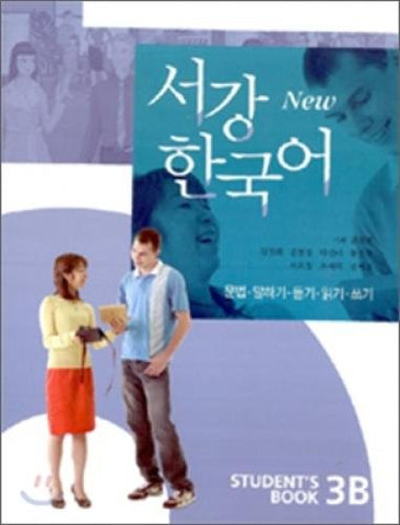 Sogang Korean 3B Student Book (Korean Edition)