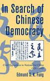 In Search of Chinese Democracy: Civil Opposition in Nationalist China, 1929-1949 (Cambridge Modern China Series)