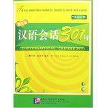 Conversational Chinese 301 (Book 1)
