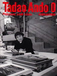 Tadao Ando: Process and Idea (English and Japanese Edition)