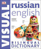 Russian-English Bilingual Visual Dictionary (DK Visual Dictionaries)