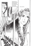Land of Silver Rain Volume 5 (v. 5)