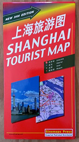 Shanghai Tourist Map (English and Chinese Edition)