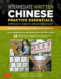 Intermediate Written Chinese Practice Essentials: Read and Write Mandarin Chinese As the Chinese Do (CD-ROM of Audio & Printable PDFs for more practice)