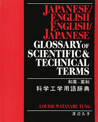 Japanese/English - English/Japanese Glossary of Scientific and Technical Terms