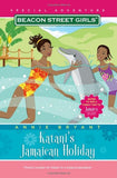 Katani's Jamaican Holiday (Beacon Street Girls Special Adventure)