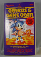 Official Sega Genesis and Game Gear Strategies