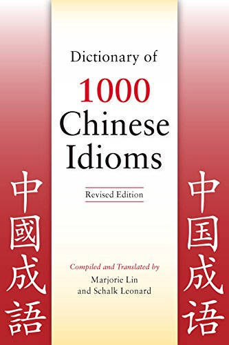 Dictionary of 1000 Chinese Idioms, Revised Edition