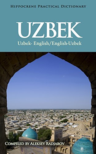 Uzbek-English/English-Uzbek Practical Dictionary