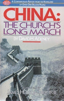 China: The Church's Long March