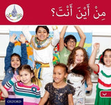 Arabic Club Readers: Red Band: Where Are You From? (Arabic Club Red Readers)