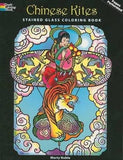 Chinese Kites Stained Glass Coloring Book (Dover Design Stained Glass Coloring Book)