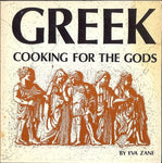 Greek Cooking For The Gods