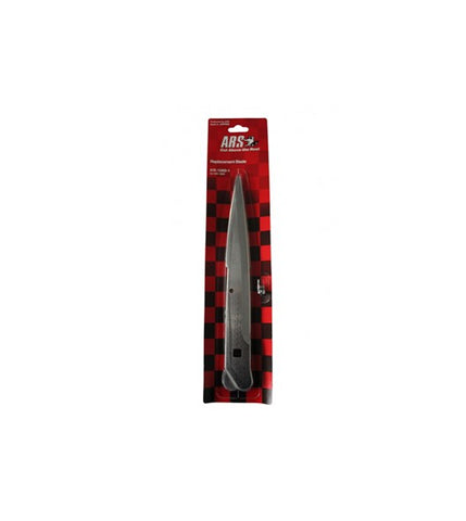 ARS Replacement Blades for ARKR1000 Hedge Shears - ARKR10001 - Diamond Networks