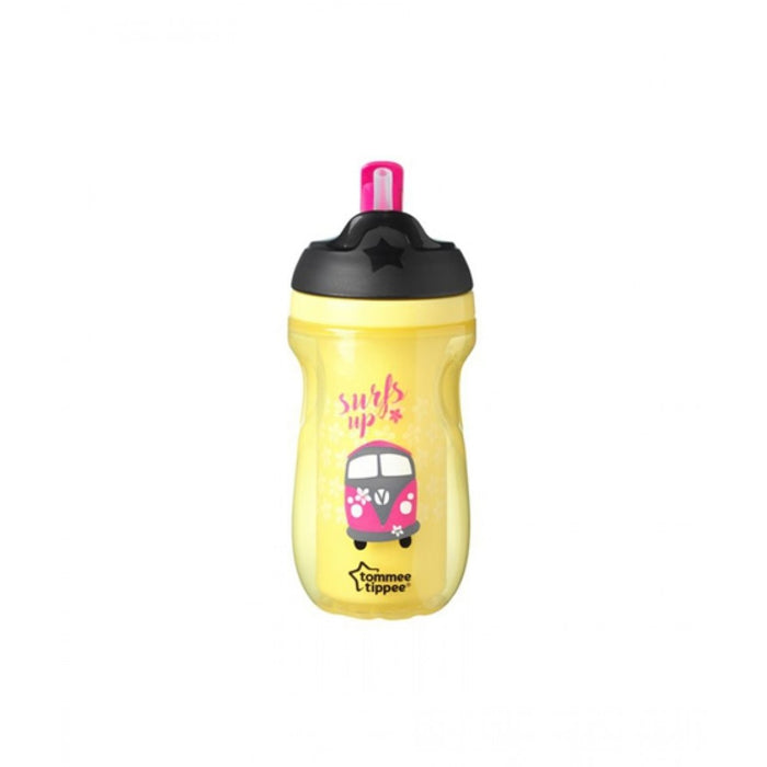 Straw Cup 260ml-Yellow