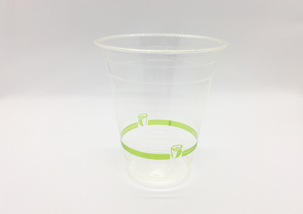 Biodegradable Smoothy Cup 350 ml