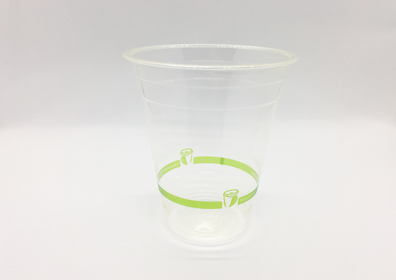 Biodegradable Smoothy Cup 350ml x 50
