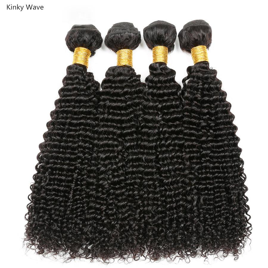 10A Kinky Curly Human Hair Bundle - DelaFur Wholesale