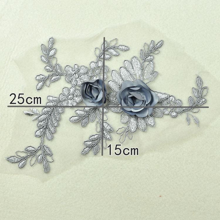 Cute 3D Lace Applique - DelaFur Wholesale