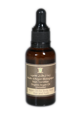 Pure Argan Oil 30ml (dropper)