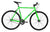 Fixie Fixed gear  Unknown Bikes sc-1 green front