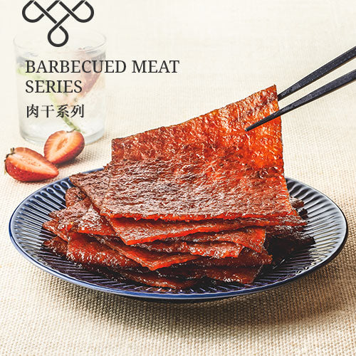Barbecued Meat Series 肉干系列