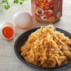 Salted Egg Meat Floss<br />黄金咸蛋肉松(罐装)