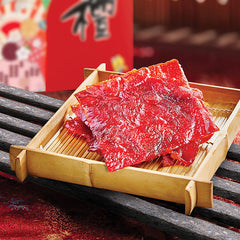 Sliced Meat Jerky<br />高级肉干