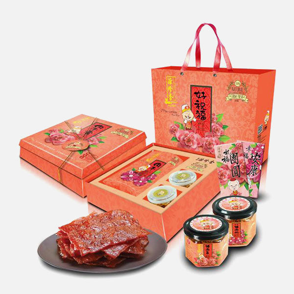 Wealth Auspicious Gift Box<br />福贵吉祥礼盒