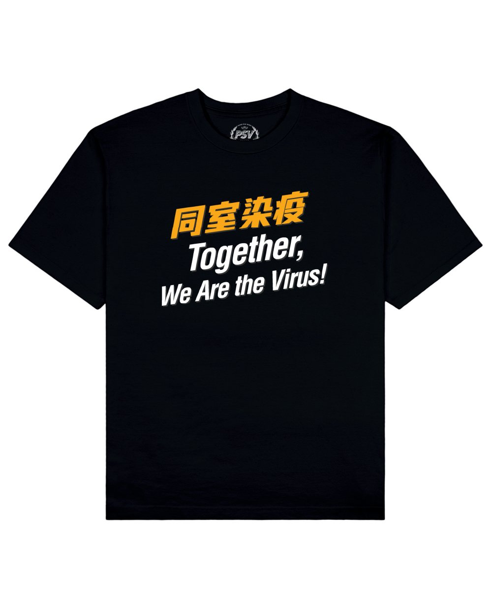 Together, We Are the Virus! Print T-Shirt in Black - T-Shirts - PSV - BRANMA