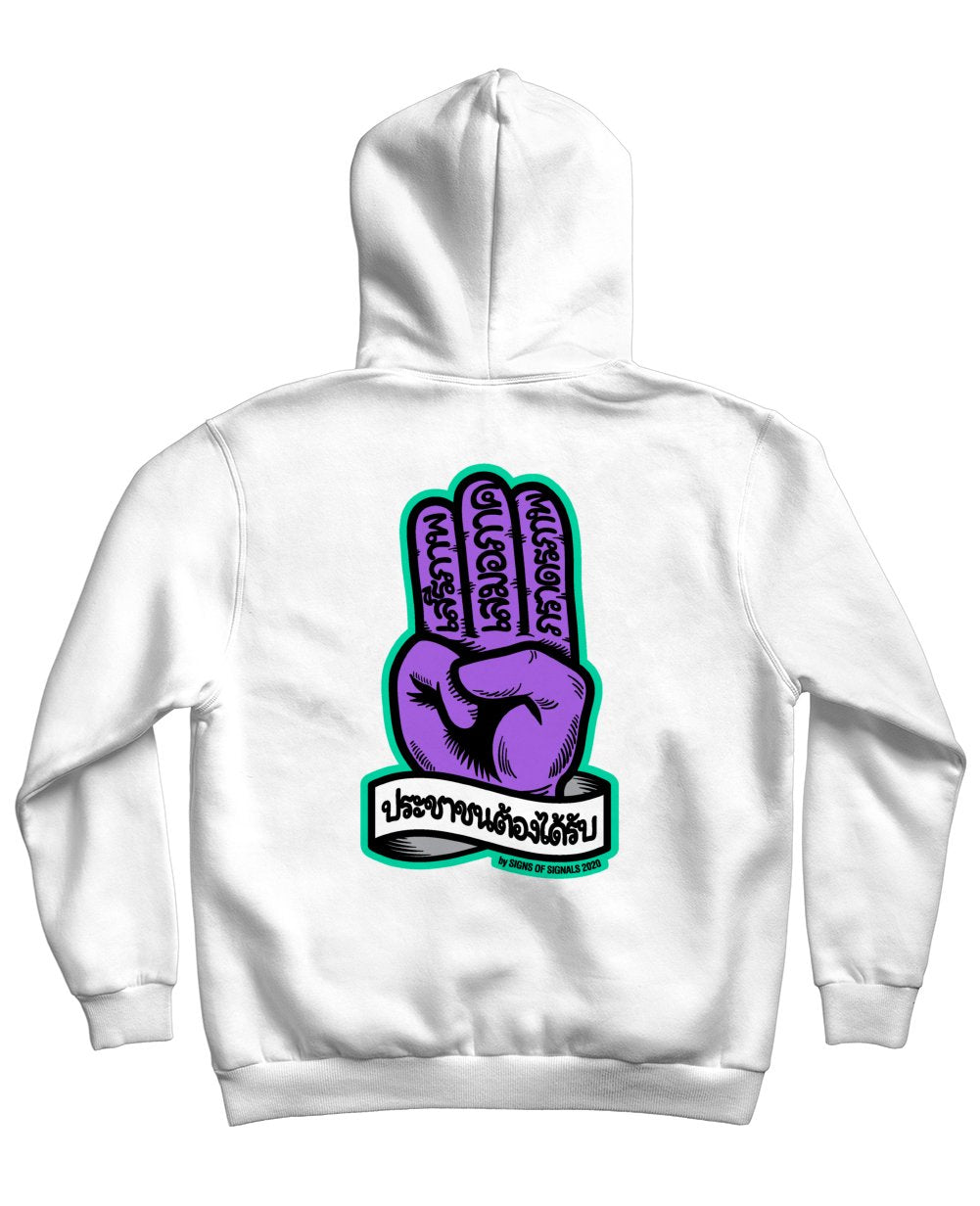Three Finger Salute Print Hoodies in White