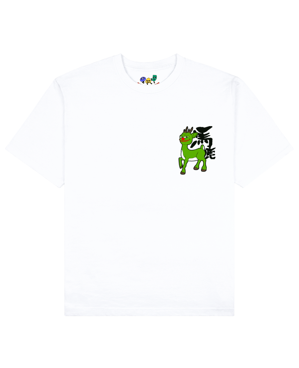 BAKA Pepe The Frog Print T-Shirt in White