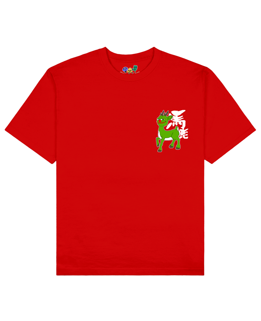 BAKA Pepe The Frog Print T-Shirt in Red