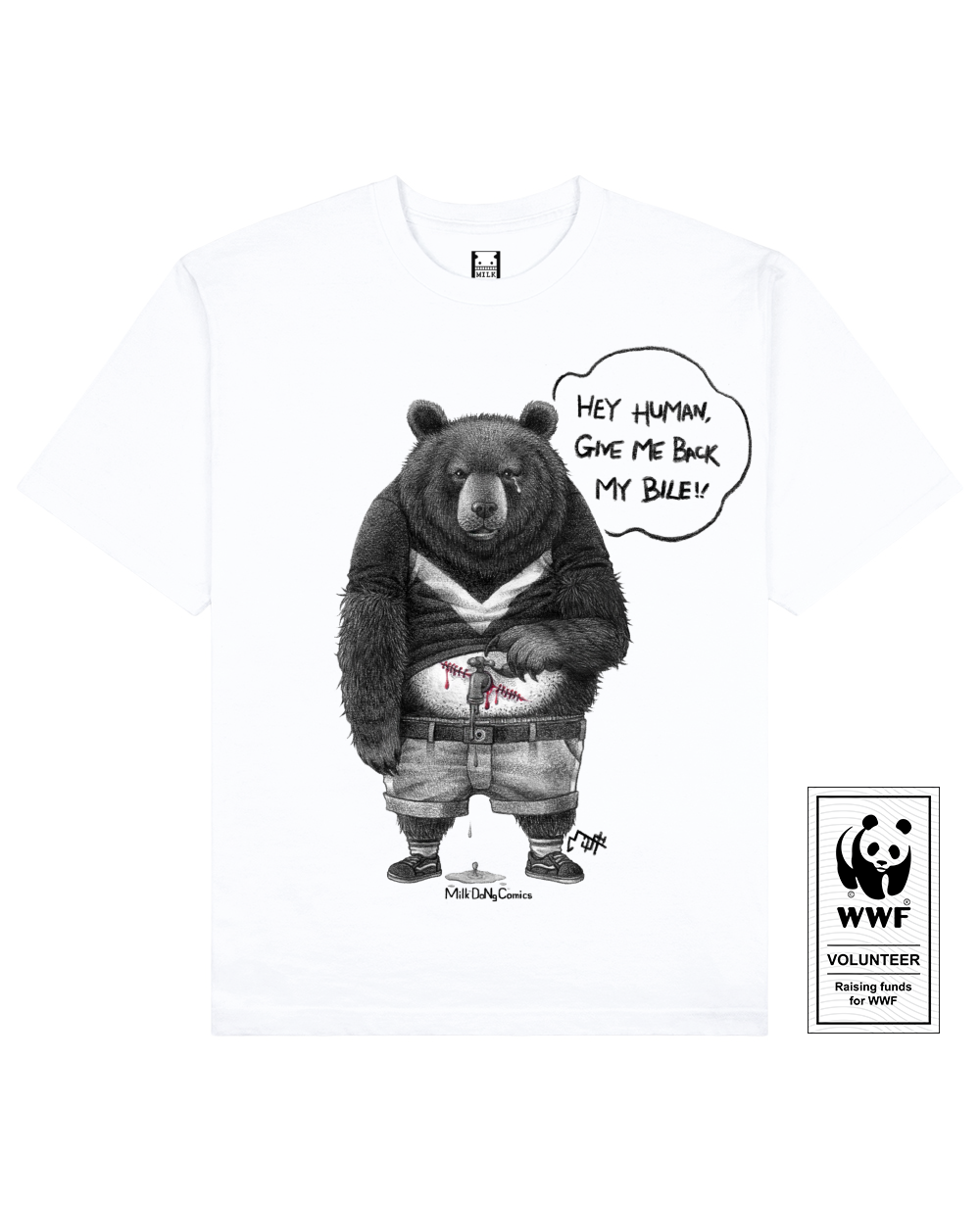 BILELESS BEAR Printed T-Shirt in White - T-Shirts - Milk DoNg Comics - BRANMA