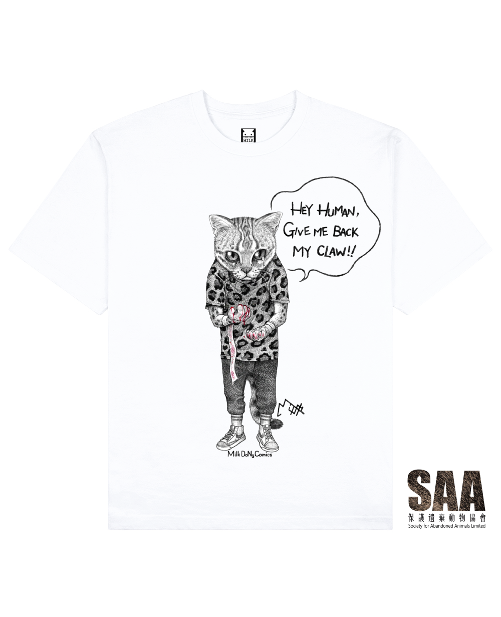 CLAWLESS CAT Printed T-Shirt in White - T-Shirts - Milk DoNg Comics - BRANMA