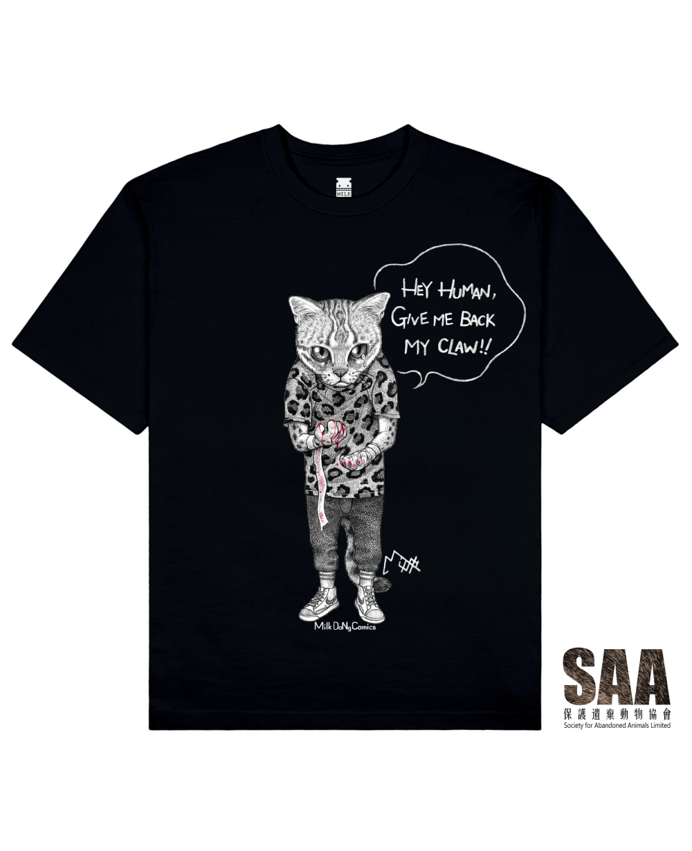 CLAWLESS CAT Printed T-Shirt in Black - T-Shirts - Milk DoNg Comics - BRANMA