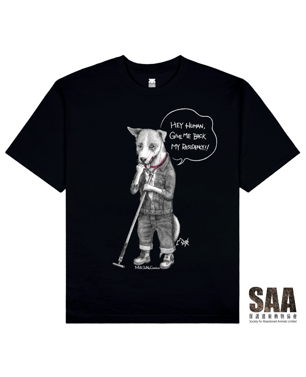 STRAY DOG Printed T-Shirt in Black - T-Shirts - Milk DoNg Comics - BRANMA