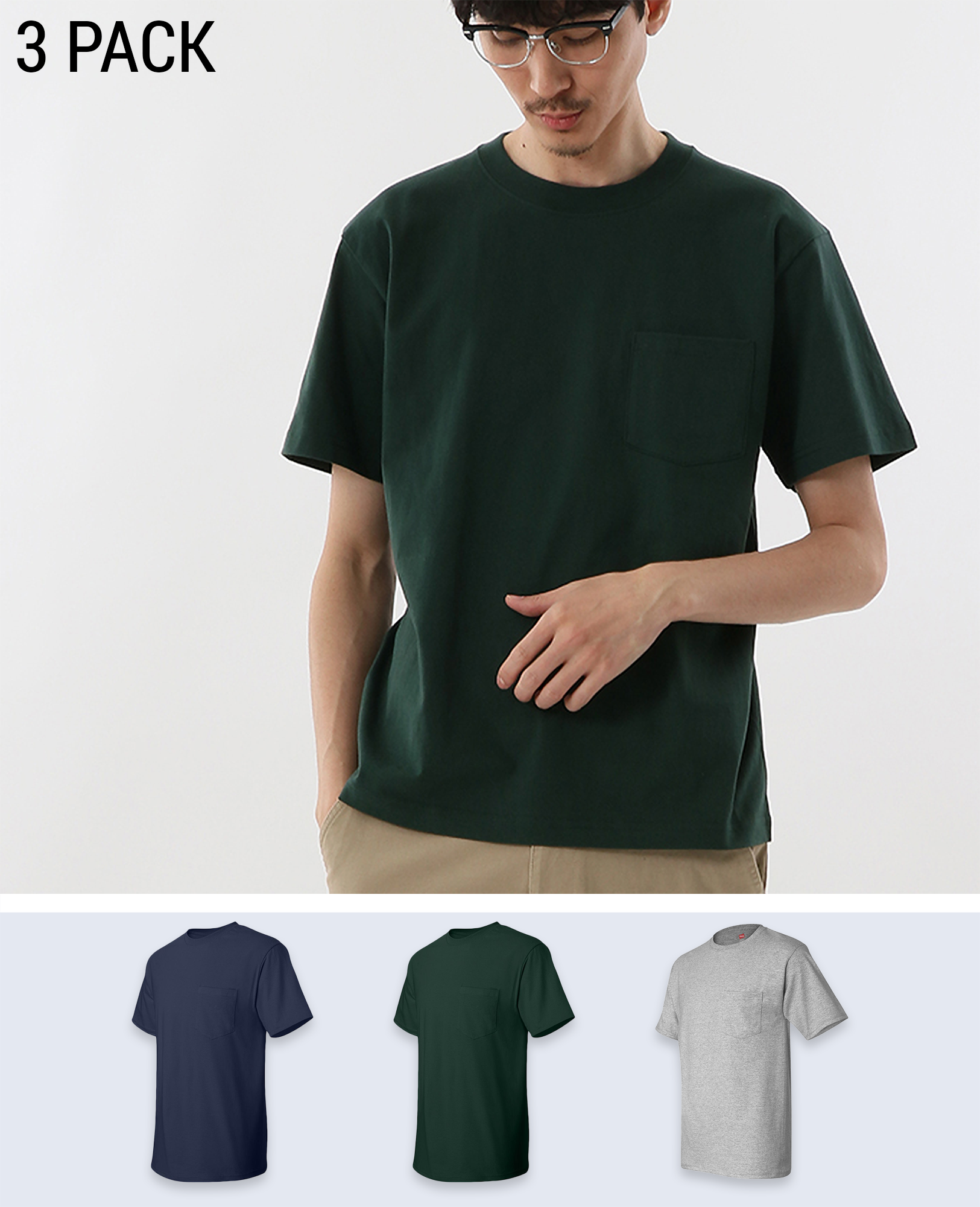 3 pack Heavyweight Pocket T-shirt - T-Shirts - Hanes - BRANMA
