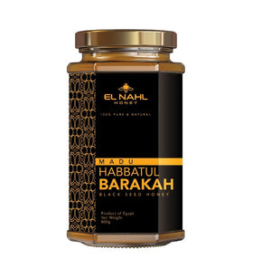 1x 800g Habbatul Barakah Honey (Large)