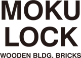 Mokulock Wooden Building Bricks