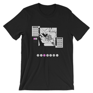 Quickdraw 2.0 Unisex Tee