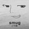 """Smug"" Long Sleeve"