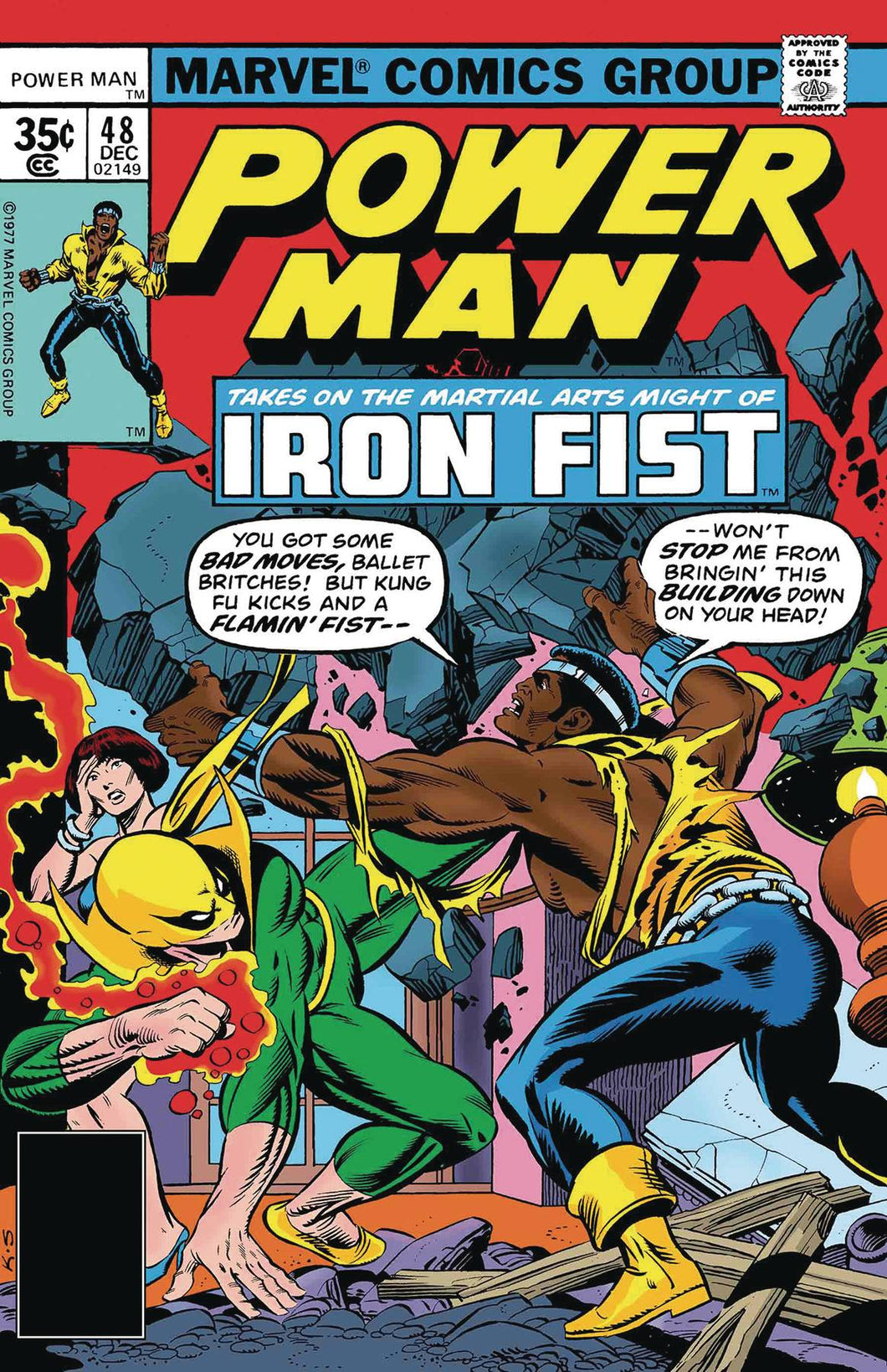 TRUE BELIEVERS POWER MAN AND IRON FIST #1 FOC 08/27