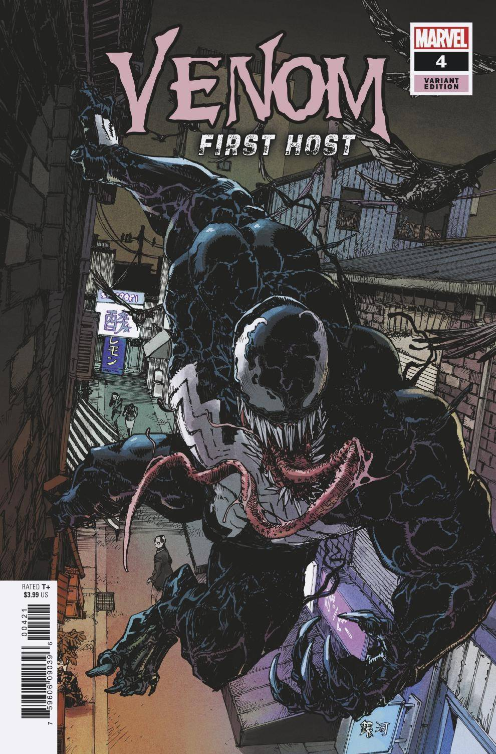 VENOM FIRST HOST #4 (OF 5) SIQUEIRA VAR FOC 08/27