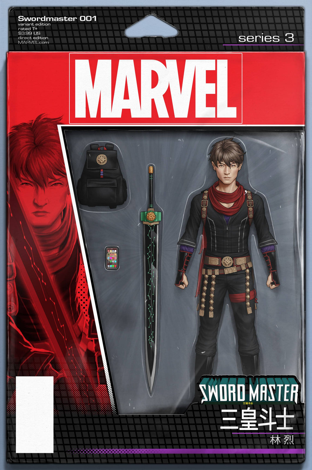 SWORD MASTER #1 CHRISTOPHER ACTION FIGURE VARIANT 07/24/19 FOC 07/01/19