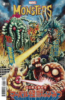 MARVEL MONSTERS #1 SUPERLOG VARIANT 08/28/19 FOC 08/05/19
