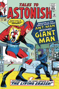 TRUE BELIEVERS ANT-MAN & WASP BIRTH GIANT-MAN #1 06/06