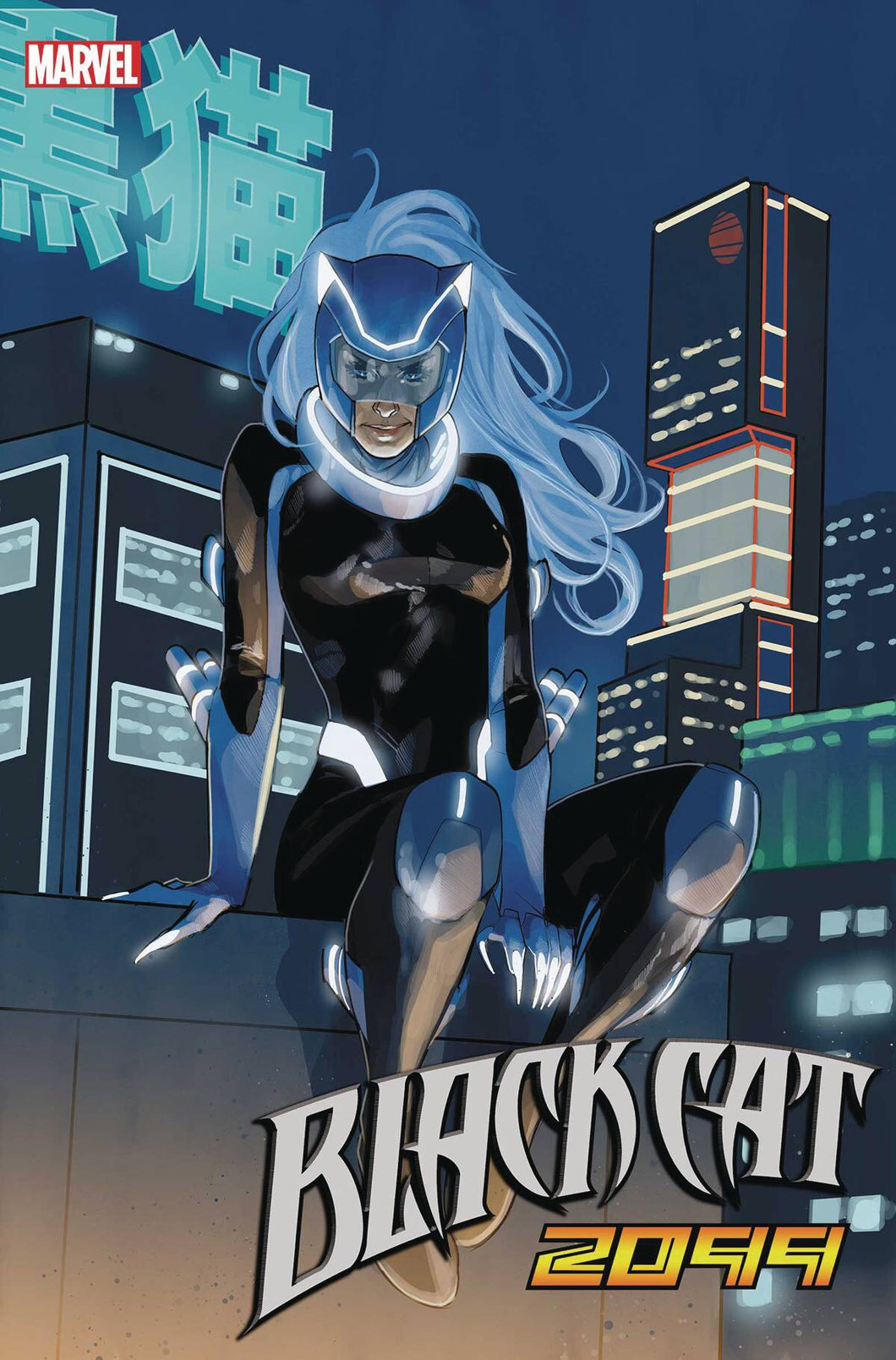 BLACK CAT #6 NOTO 2099 VARIANT 11/06/19 FOC 10/14/19