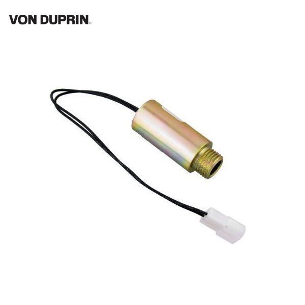Von Duprin 050240 Solenoid Kit 24VDC for 6000 Series Fail Safe and Fail Secure Electric Exit Device Strike Von Duprin