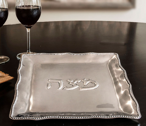 JUDAICA Matzo Plate with Pearls